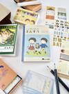 昭和レトロ感がかわいい文具 110円(税込)