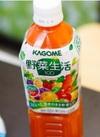野菜生活 168円(税抜)
