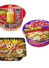 麺づくり鶏ガラ醤油/激めんワンタンメン(92g)/焼そばバゴォーン(131g) 96円