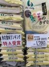 彩のきずな 1,780円(税抜)