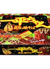 ・一平ちゃん夜店の焼そば 他 108円(税抜)