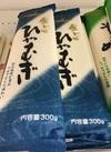 金トビひやむぎ 150円(税抜)