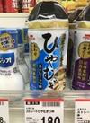 ストレートひやむぎつゆ 180円(税抜)