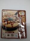 山芋鉄板キット 178円(税抜)