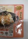 ポテトサラダキット 178円(税抜)