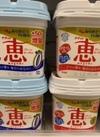ナチュレ恵ヨーグルト・脂肪0 108円(税抜)