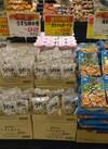 海鮮皿うどん 98円(税抜)