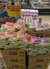 蒟蒻畑(各種) 148円(税抜)