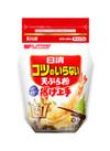 コツのいらない天ぷら粉 揚げ上手 193円(税込)