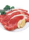 牛肉サーロインステーキ用 322円(税込)