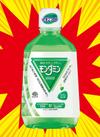 モンダミン 598円(税抜)