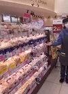 パン・中華まん 20%引