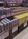 缶詰 20%引