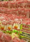 CGC コクを味わうマヨネーズ 182円