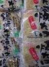 ソース焼そば 塩焼そば 89円(税込)