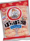 ぽたぽた焼 95円(税抜)
