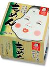 もめん豆腐 68円(税抜)
