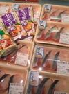 ぶり切り身(養殖) 180円(税抜)