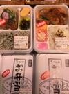 日替わり弁当(各種) 398円(税抜)