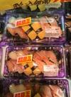 お寿司盛り合わせ(12カン入) 500円(税抜)