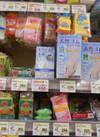 キッチン用スポンジ・ふきん・炊事用手袋・浄水蛇口 20%引