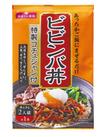 ビビンバ丼 218円(税抜)