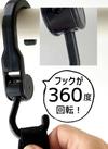 ☆フリーフックブラック☆ 110円(税込)