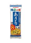 生みそ汁 あさり 65円(税抜)