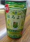 ほろよい(クリームソーダサワー) 108円(税抜)