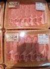 ゆめの大地豚ロースしょうが焼用 780円(税抜)