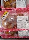酢鶏 182円(税込)