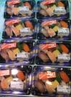 お寿司盛り合わせ 444円(税抜)
