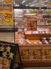おろしたて生姜の香り!若鶏もも竜田揚げ 214円(税込)