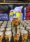 スーパードライ 生ジョッキ缶 195円(税抜)