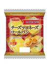 チーズマヨネーズロールパン 149円(税込)