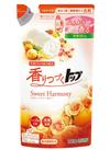 香りつづくトップ ハーモニー 詰替用 107円(税込)