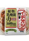 イチオシキムチ 116円(税込)
