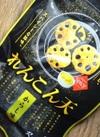 れんこん天 からし味 355円(税込)