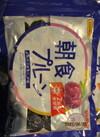 朝食プルーン 300円(税込)