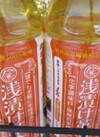 朝漬け革命 375円(税込)