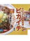 うま辛コク醤油ラーメン 2食入 408円(税込)