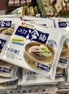 ふるる冷麺 170円(税込)