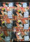 魚屋のにぎり寿司 528円(税込)