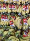 WILLバナナ 85円(税込)