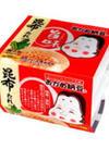 旨味納豆ミニ 73円(税込)
