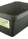 AZベジプランターNEO 500型 カーキ 547円(税込)