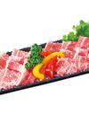 アンガスブラック牛バラ焼肉カルビ 198円(税抜)