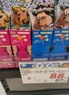 ペロQ ビーフ&チーズ   チキン&ミルク 97円(税込)