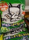 PKお茶でニオイをとる砂 526円(税込)