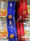 スライスチーズ・とろけるスライスチーズ 398円(税抜)